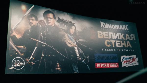 2017 год  российские фильмы  КиноТеатрРУ
