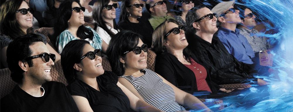 3d очки в киномакс
