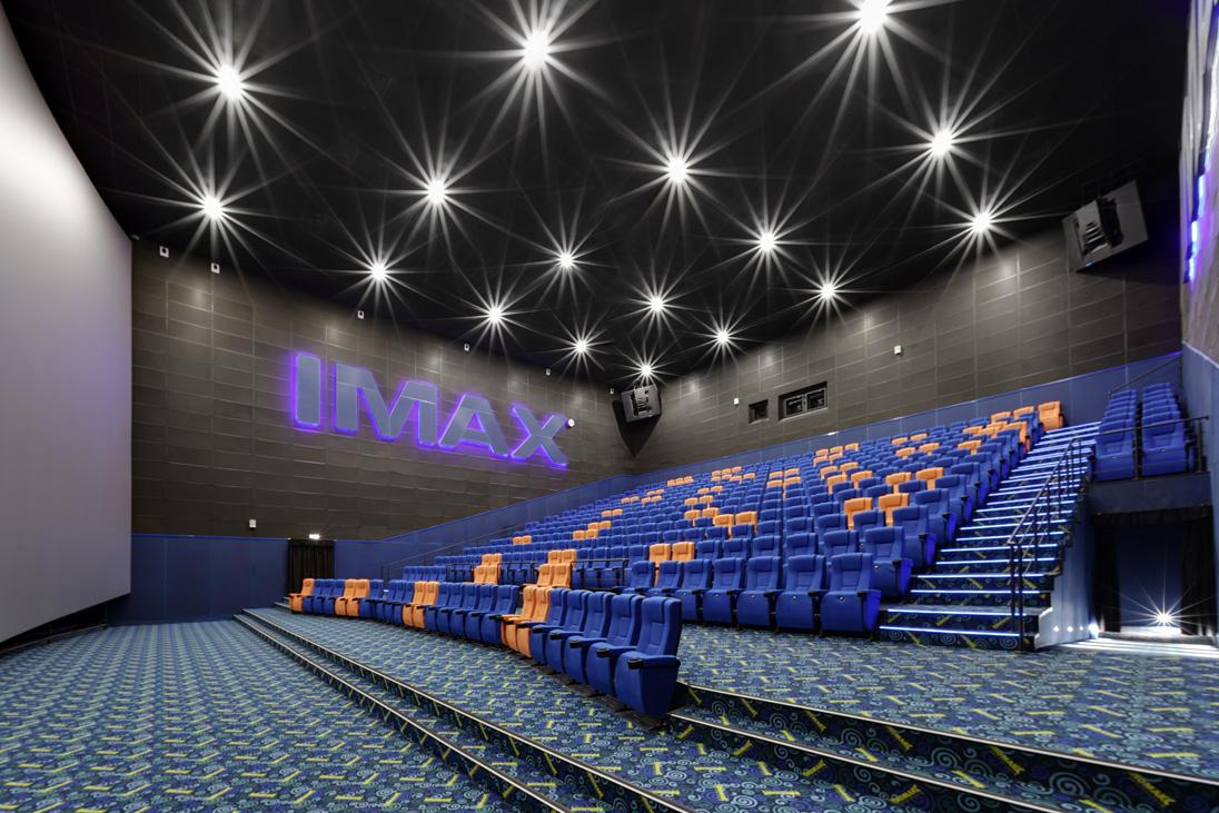 афиша театр краснодар